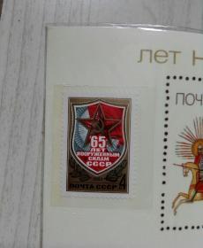 前苏联邮票:苏联武装力量65周年,1983年1月25日发行画面