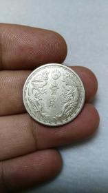 美品 大满洲国 康德六年 壹分 双龙镍币