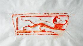 """【古砖拓片】汉砖▉""""虎""""纹▉高浮雕▉中华图腾,题跋佳品▉虎虎生威▉原砖原拓▉更多拓片、碑帖、字画、杂项请到我的店铺查看▉▉▉"""