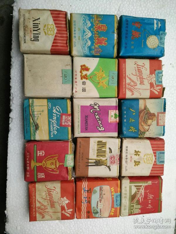 15盒实物烟合售