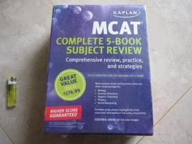 Kaplan MCAT Premier Complete 5-Book Subject Review 原版