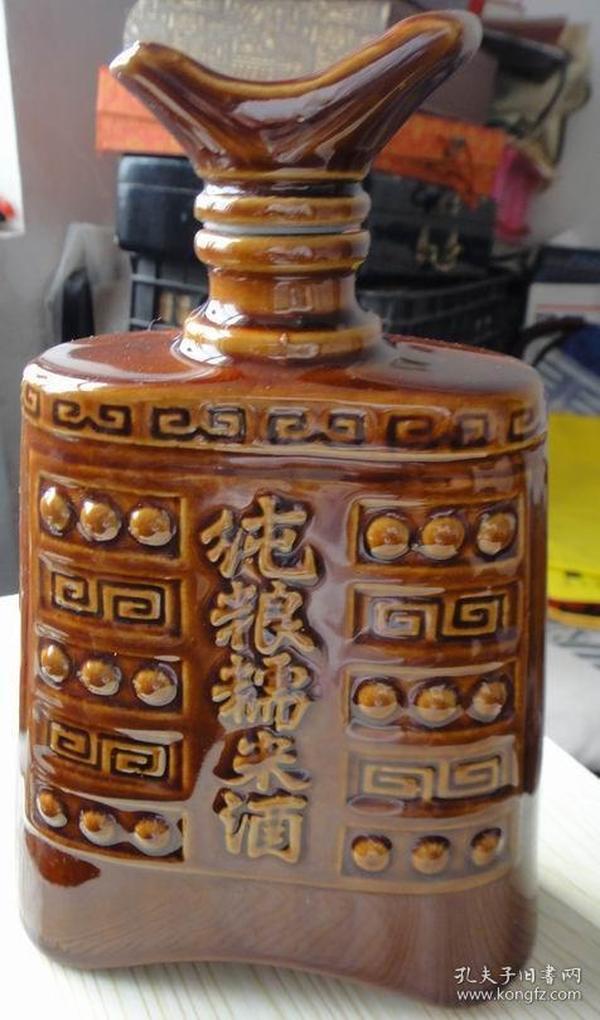 蔡氏洞藏酒酒瓶