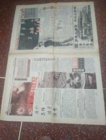 2000年1月10日江西广播电视报17-24版