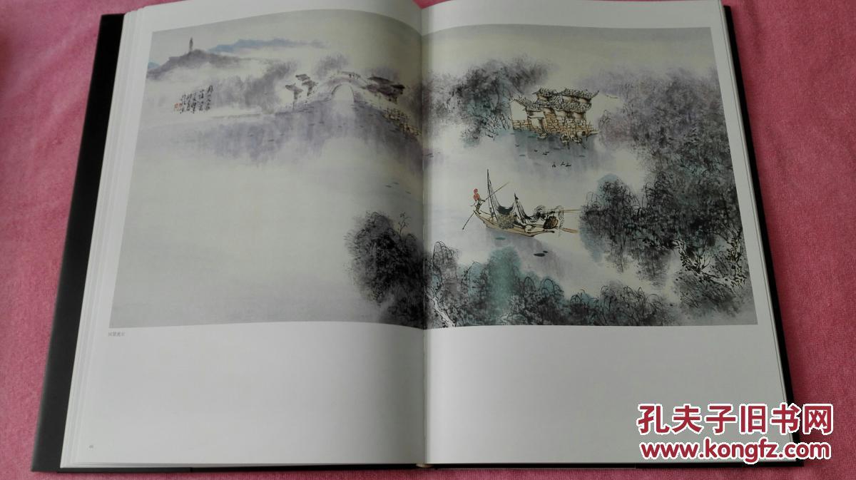 大红袍系列《邵文君 画集》(8开硬精装带函套)【当代国画大师 吴门图片