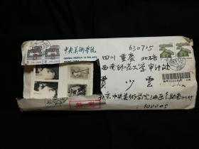 ●八十年代名家实寄封:《节衣缩食为求书,人体绘画耀京城》美术家傅念屏家书一封及3张黑白照片【1988年9月11日16开5面】!