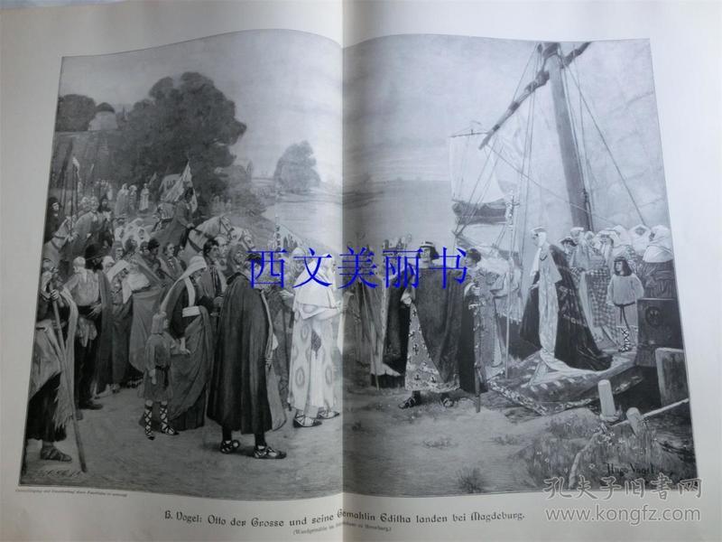 【现货 包邮】1900年巨幅木刻版画《奥托大帝和他的妻子》(Otto der Grosse und seine Gemahlin Editha)尺寸约56*41厘米 (货号 18022)