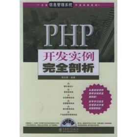 PHP寮���瀹�渚�瀹��ㄥ����