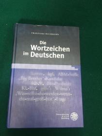 Die Wortzeichen im Deutschen【德语中的单词标志】【历史诗学研究丛刊】