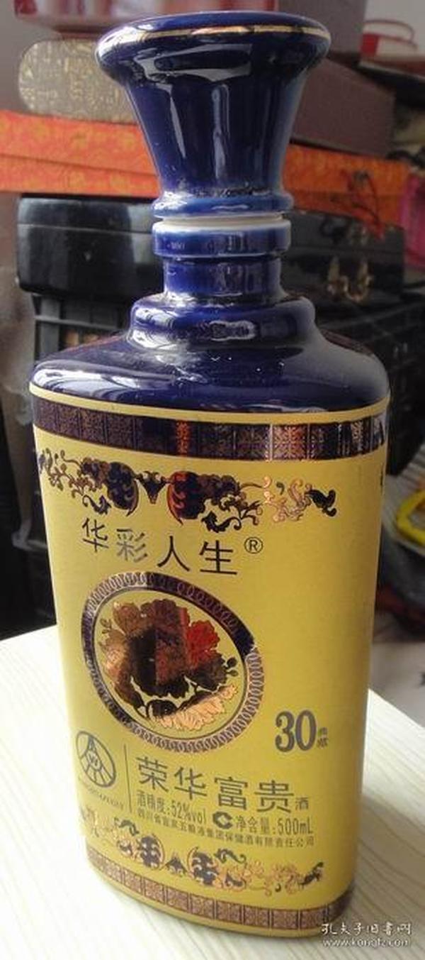华彩人生,荣华富贵酒酒瓶(五粮液系列)