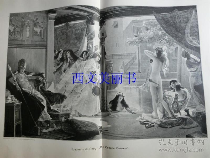 【现货 包邮】1900年巨幅木刻版画《法老》(Die Trauer Pharaos)尺寸约56*41厘米 (货号 18022)