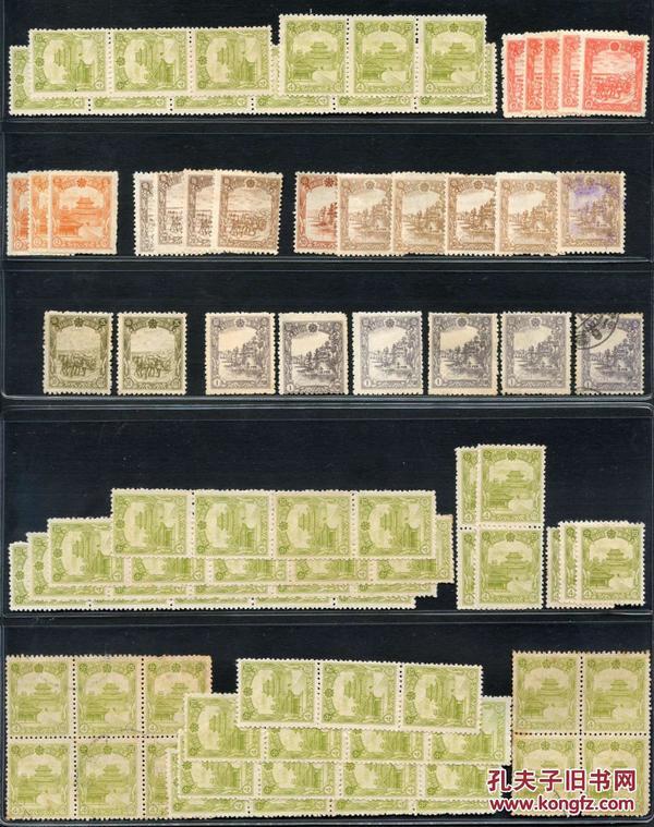 民满洲国普票新旧混154枚,其中4分横竖连新19件、6方连旧1件、4方连旧1件