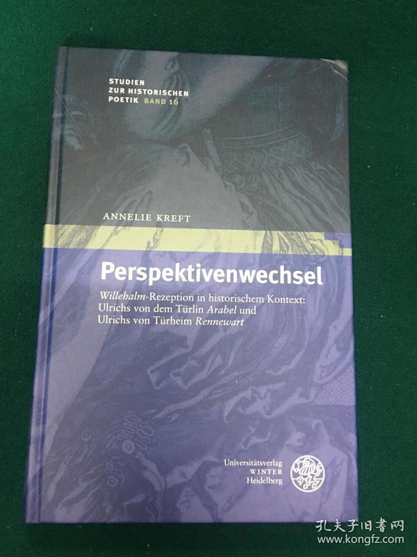 Perspektivenwechsel:Willehalm-Rezeption in historischem Kontext【视角的变化】【历史诗学研究丛刊】
