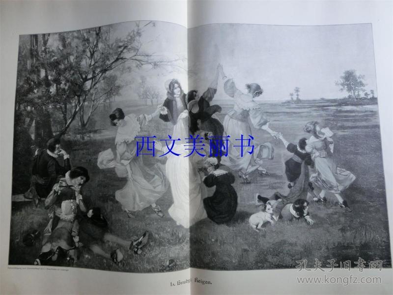【现货 包邮】1900年巨幅木刻版画《圆圈舞》(Reigen)尺寸约56*41厘米 (货号 18022)