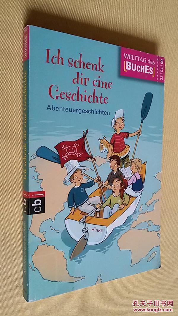 德文原版 《冒险游戏》Ich schenk dir eine Geschichte 2009: Abenteuergeschichten