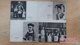 末代皇帝溥仪老照片印刷品一组