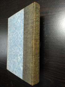 《现代支那人物论》 吉冈文六著 时潮社1938年初版 收录对国民政府、边去政府和南京伪政府的政要的评论。有毛泽东、朱德、周恩来等。