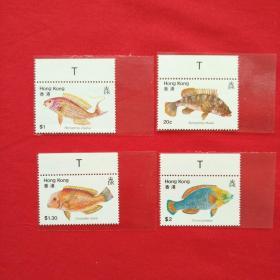 香港邮票HS21香港鱼类金线鱼赤点石斑鱼猪齿鱼蓝点鹦哥鱼连边收藏珍藏集邮
