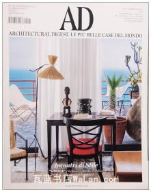 AD杂志意大利语版 2016年2月刊 建筑辑要 安邸 建筑文摘 样板房装饰陈列外文杂志 ARCHITECTURAL DIGEST
