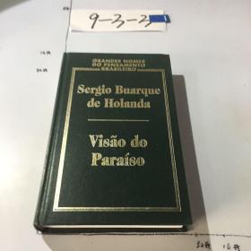 葡萄牙文原版:Visão do Paraíso (天堂般的美景。)精装正版