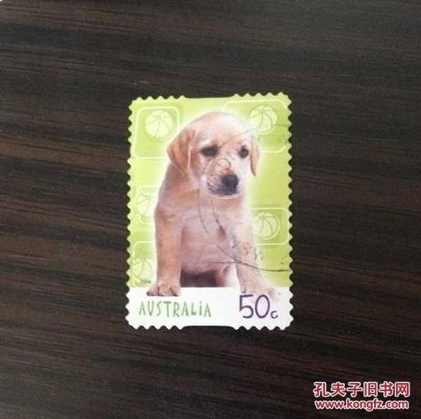 澳大利亚信销票 2004年集邮月-宠物 狗 汪星人