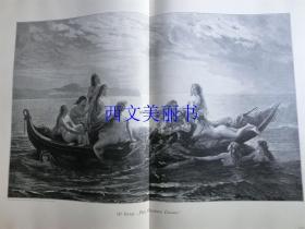 【现货 包邮】1900年巨幅木刻版画《渔夫的梦想》九位仙女和一个男人(Das Fischers Traum)尺寸约56*41厘米 (货号 18022)