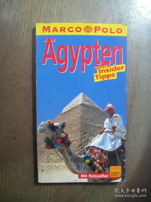 ÄGYPTEN  marco polo  德文导游