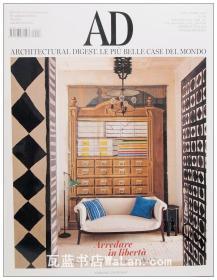 AD杂志意大利语版 2016年3月刊 建筑辑要 安邸 建筑文摘 样板房装饰陈列外文杂志 ARCHITECTURAL DIGEST