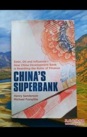 CHINA`S SUPERBANK