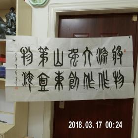刘宏,男,书名宏一(四尺整张书法)