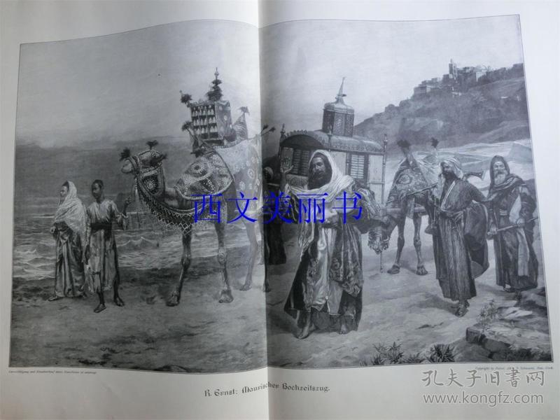 【现货 包邮】1900年巨幅木刻版画《摩尔人的婚车》(Maurischer Hochzeitszug)尺寸约56*41厘米 (货号 18022)