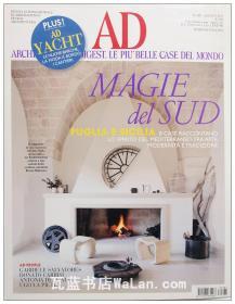 AD杂志意大利语版 2013年8月刊 建筑辑要 安邸 建筑文摘 样板房装饰陈列外文杂志 ARCHITECTURAL DIGEST