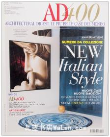AD杂志意大利语版 2014年11月刊 建筑辑要 安邸 建筑文摘 样板房装饰陈列外文杂志 ARCHITECTURAL DIGEST