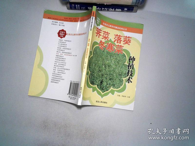 释净空)健康长寿幸福食谱 凉菜 清凉消暑 开胃爽口「柠汁冻豆腐」
