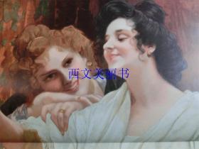 【现货 包邮】1900年巨幅套色木刻版画《我的新粉丝》(Mein neuer verehrer)尺寸约56*41厘米 (货号 18022)