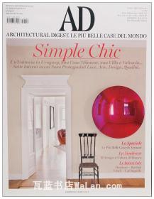 AD杂志意大利语版 2015年6月刊 建筑辑要 安邸 建筑文摘 样板房装饰陈列外文杂志 ARCHITECTURAL DIGEST