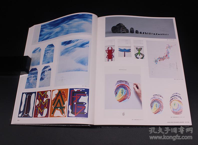 graphic design in japan 2017 jagda 日本平面设计协会会员年鉴图片
