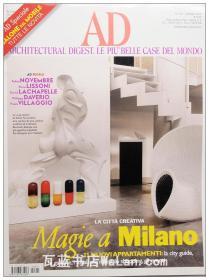 AD杂志意大利语版 2012年4月刊 建筑辑要 安邸 建筑文摘 样板房装饰陈列外文杂志 ARCHITECTURAL DIGEST