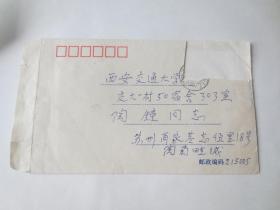 苏州名医钱大椿 夫婿陶菊畦(1913——2000)