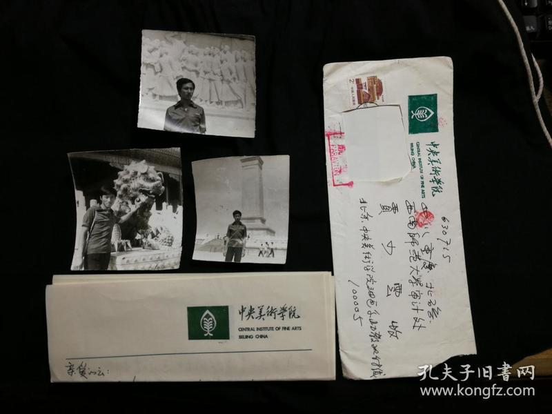 ●八十年代名家实寄封:《回京路上思伊人,不忘结婚纪念日》美术家傅念屏家书一封及3张黑白照片【1988年8月27日16开2面】!