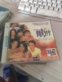 乐坛美少女 2CD