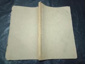 稀缺教育史料----易中天的大伯父(易仁荄)作品《初中本国史》民国31年印刷---抗战时期--湖南-蓝田长沙环球印务馆印刷