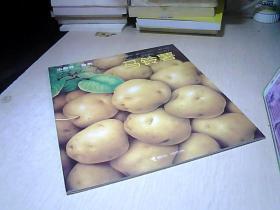 小聪仔. 自然 —.— 马铃薯