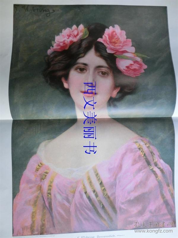 【现货 包邮】1900年巨幅套色木刻版画《貌美如花》(Herzensdieb)尺寸约56*41厘米 (货号 18022)