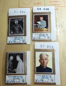 J96刘少奇诞辰85周年纪念邮票全新4枚