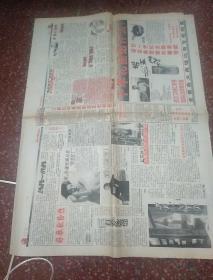 2000年1月10日江西广播电视报9至16版