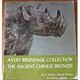 Avery Brundage藏品中的中国古代青铜器》1967年版 60页图版 ANCIENT CHINESE BRONZES IN THE AVERY BRUNDAGE COLLECTION