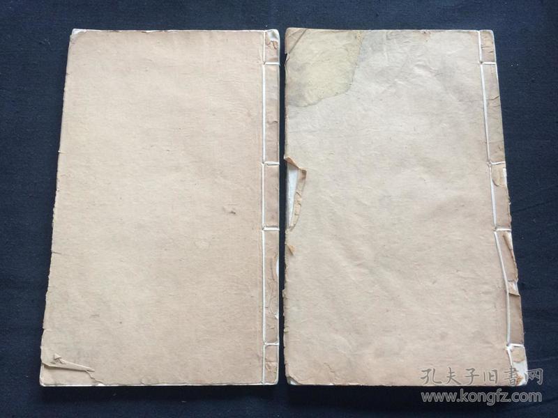 民国排印、朱墨双色套印本:《金刚般若波罗密经》二册全。