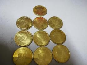 孙中山150周年纪念币(10个)