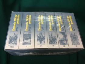 Deutsche Militär geshchichte in sechs Bänden 1648-1939【德国军方观察报告(1648-1939),6卷全.全新带盒】