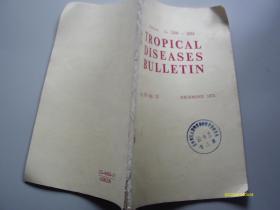 英文版:Tropical Diseases Bulletin 1973年2366-2584